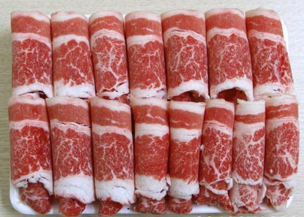 Thịt bò ba chỉ mỹ